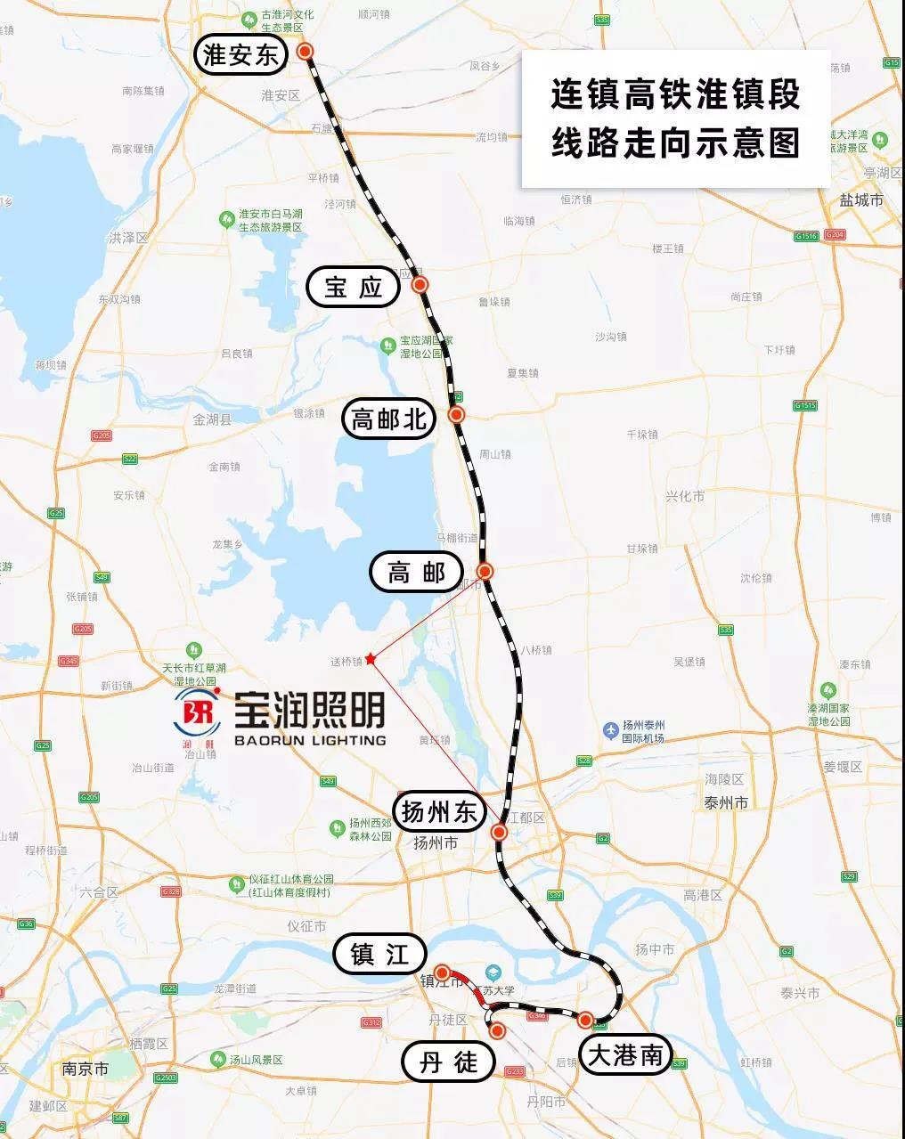 扬州高铁正式通车,宝润千亿体育|千亿体育官网登录等您相遇