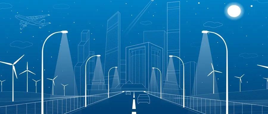 2020年智慧灯杆行业市场现状与发展前景分析